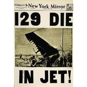 Цифрование - Страница 6 153689191_amazoncom-1970-andy-warhol-plane-crash-jet-new-york-