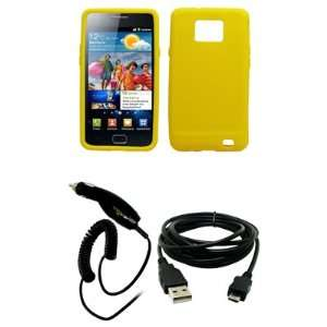 EMPIRE Yellow Silicone Skin Case Cover + Car Charger (CLA