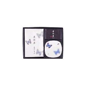 Butterfly Gift Set   Nippon Kodo Yume No Yume (Dream of Dreams