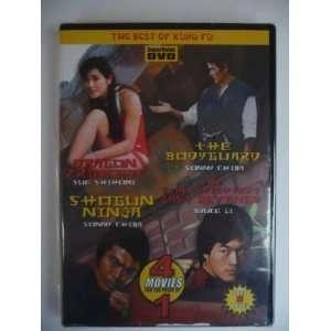 Bodyguard/Shogun Ninja/The Streetfighters Last Revenge: Movies & TV