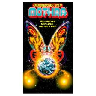 Rebirth of Mothra Part 1 (Slipsleeve) [VHS] Megumi