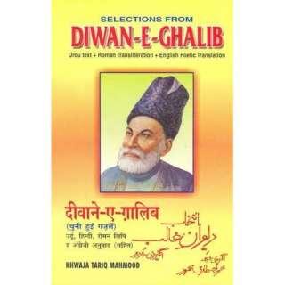 Mirza Asadullah Khan Ghalib, Khwaja Tariq Mahmood, K.T. Mahmood: Books
