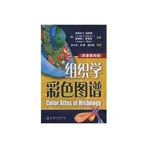 of Histology (9787122015372) L.P. ?(MEI )XI YA TE (Hiatt ?J.L. ) SHI
