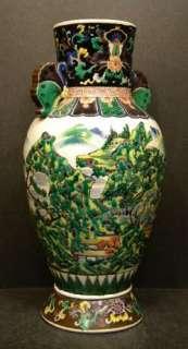 Japanese Ko Kutani Porcelain Vase w/butterflies, signed