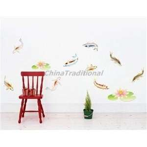 DIY Home Decor Decorative Koi Fish PVC Wall Decal