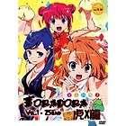 Toradora   Complete TV Series DVD Box Set