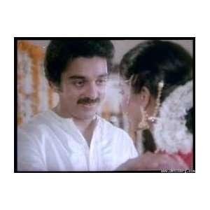 Year 1985) * Kamal Hassan, Rati Agnihotri Shakti Kapoor Movies & TV
