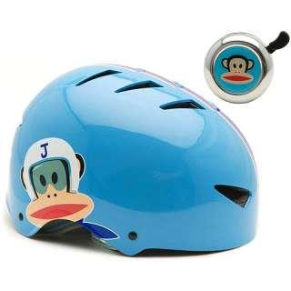 Frank I Love Julius Youth Multi Sport Helmet